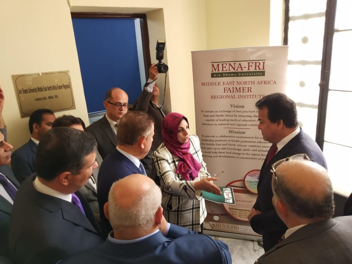 Prof. Khaled Abdelghafar Minister of Higher Education and Scientific Research Visit