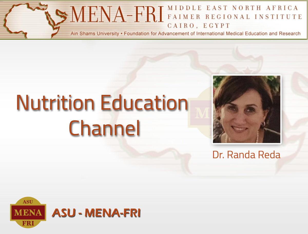 Nutrition Education Channel